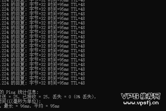 阿里云 - 香港新加坡CN2线路VPS机器 30M大带宽 24/月