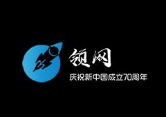 领网 - 深圳BGP云服务器2核2G 5M 1200三年 钜惠大促