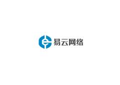 易云网络 - 香港CMl预售 4核4G 30M 大带宽 100G SSD 205/季