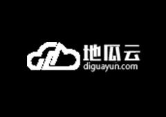 地瓜云 - 年中钜惠 云服务器1核1G 1M 20G防御 43.83/月