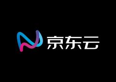 京东云 - 年终采购季 特价云服务器2核8G 1197/三年 无需强制接入备案