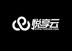 悦享云 – 美国洛杉矶1核1G 20M 100G流量 20/月 续费同价
