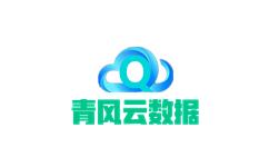 山东青风云数据 – 香港大埔NTT机房 CN2三网直连 1核2G 1M  69元/月
