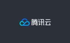 腾讯云 – 助力行业复工企业新用户 2核4G 3M 768/3年 香港1核2G1M 299/年