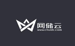 网储云 – 年中云聚惠 国内BGP 88/年 成都电信100G高防399/首月