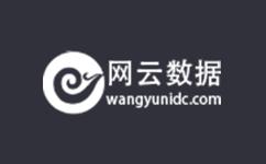 网云数据 – 年中钜惠深圳BGP云服务器 1核1G2M 88/年
