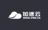 加速云 – 德阳电信高防裸金属 16核16G50M大带宽 100G DDOS 无视CC攻击 月付446.25/月