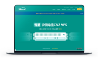 95IDC – 香港VPS低至25元/月 去回程三网cn2 香港物理服务器-7折优惠
