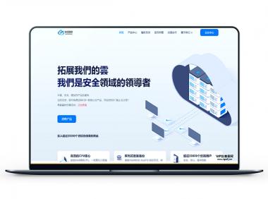 90IDC – 香港CN2 美国CN2 特价年付VPS 4核 380/年
