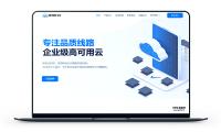 阳帝云 – 美国洛杉矶 香港VPS大带宽100M 首月半价