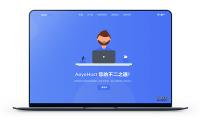 傲游主机 – 日本东京大阪CN2 VPS 配原生IP 月付52元起