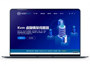 Hostkvm – 香港/韩国 CN2 大带宽VPS 2核4G$7.6/月