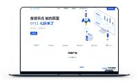 A400互联 – 香港服务器CN2 10M 流量300G 季付57元
