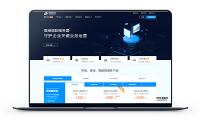 恒创科技 – 新客专享香港,美国CN2年付3折送2000代金券