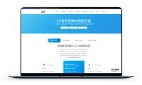 ZJI – 香港奎湾特价物理机E3-16G月付立减300元